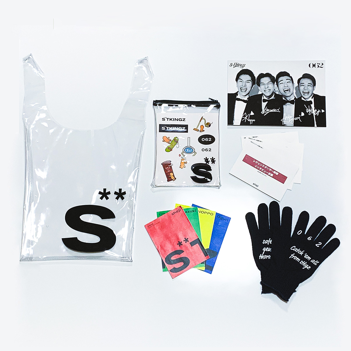 s**t kingz Official Year Goods 062